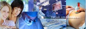 Hüvelyplasztikai műtétek